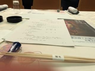 東京商工会議所台東支部青年部総会・懇親会