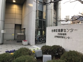 台東保健所「暮らしとこころの相談会」