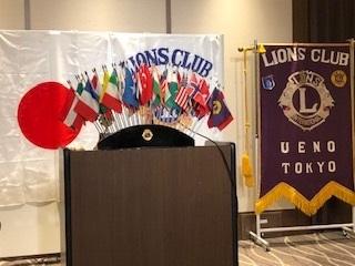 東京上野ライオンズクラブ6月例会
