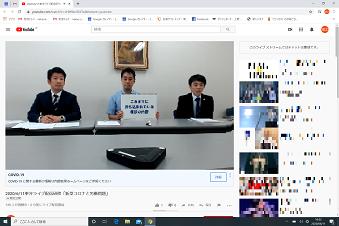 東京弁護士会「新型コロナと労働問題ー労使それぞれの立場から」