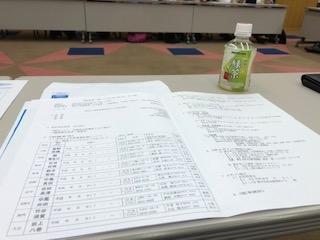 上野法人会青年部会第3回役員会