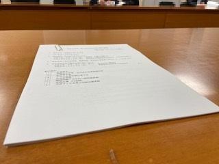 台東区法曹会総会