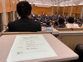 東京弁護士会「民法(相続関連)改正講演会  ~法制審民法・不動産登記法部会の  検討課題もふまえて~」