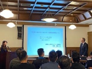 台東青年4団体合同セミナー「台東まちづくり」