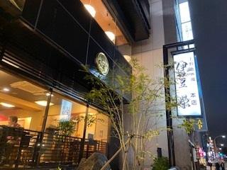京華中高同窓会常任幹事会