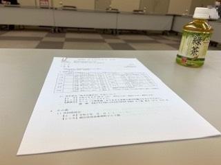 上野法人会青年部第6回役員会