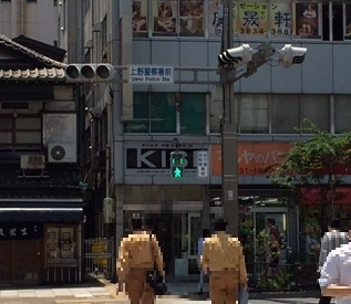 上野警察署前交差点