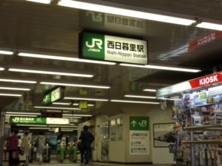 現地調査(谷中)