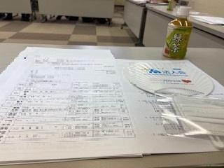 上野法人会青年部第2回役員会