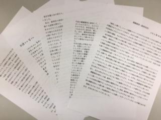 模擬裁判のお礼状~立教女学院高~