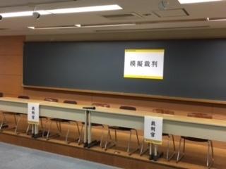 模擬裁判~早稲田塾秋葉原校~