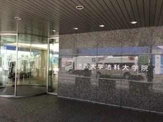 模擬裁判~法政大学高等学校~