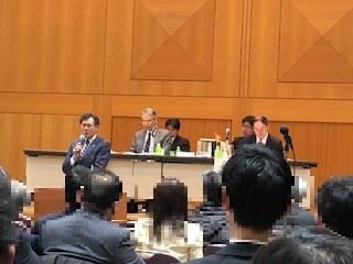 日本弁護士連合会代議員会