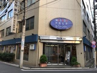 模擬裁判~早稲田塾新宿校~