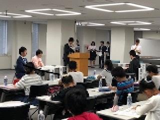 東京弁護士会「2018夏休みジュニア・ロースクール」