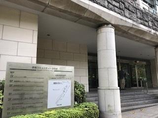 模擬裁判~赤坂・青山子ども中高生共育事業~