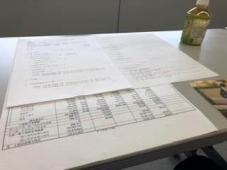 上野法人会第2回総務委員会