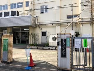 模擬裁判~墨田区八広小学校~
