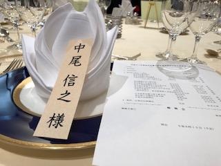 東京司法書士会台東支部定時総会懇親会