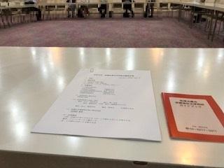 板橋法曹会定時総会