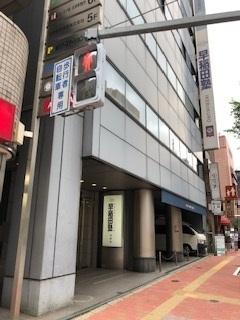 模擬裁判~早稲田塾池袋校~