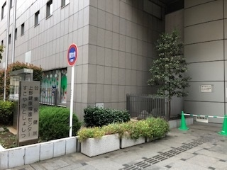 台東保健所「暮らしとこころの総合相談会」