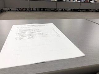東京弁護士会「2019年度男女共同参画推進担当委員懇談会」