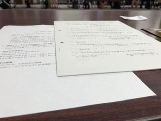 「自治体法律相談担当者・地区法曹会・東京法律相談連絡協議会との協議会」