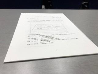 東京弁護士会「消費者相談担当者研修会『特定商取引法』」