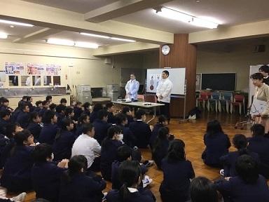 上野法人会「税金ジュニアスクール」~台東区立金曽木小学校~