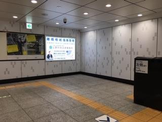日比谷線上野駅看板