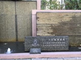 渋谷教育学園渋谷中学校模擬裁判
